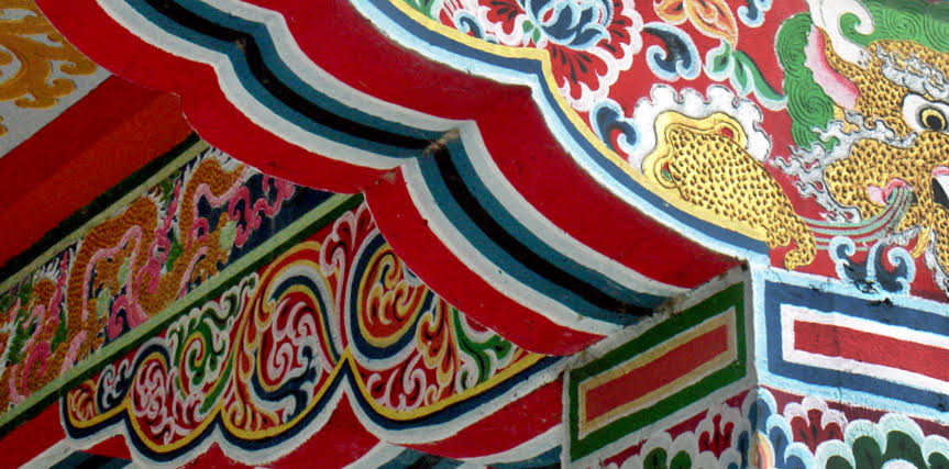 Course image for Spoken Tibetan for Translators